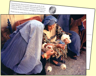 Postcard featuring Afghan women